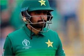 icc ranking pakistan babar azam no 1 batsman