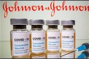 big decision by us ban on j j vaccine