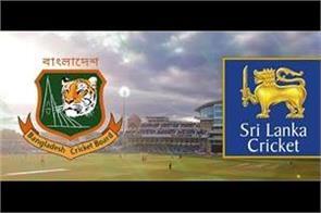 bangladesh team reached sri lanka for series of two tests