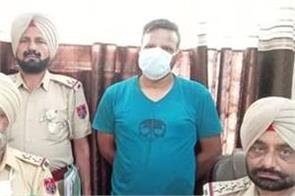 arrested for frauding rs 8 50 lakh by sending him to canada