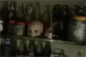 skeleton found during house fire case under investigation