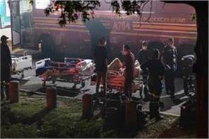 a fire broke out in a johannesburg hospital