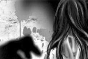 pathankot police officer minor girl rape