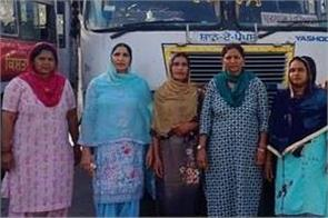 women traveling for free in the bus thanked the captain