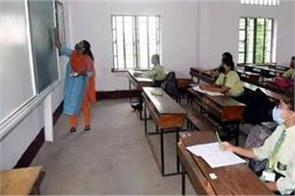 all schools and colleges in bihar closed due to corona