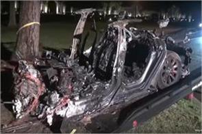 fire kills 2 in tesla car in auto pilot driver mode