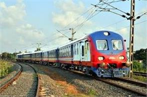 nepal  first train on broad gauge line with the help of india