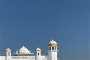 sri kartarpur sahib  crossing