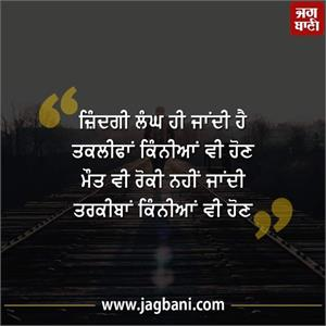 thought of tthe day