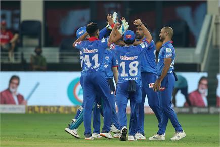 IPL 2020 DC vs KXIP : ਦਿੱਲੀ ਨੇ ਸੁਪਰ ਓਵਰ 'ਚ ਪੰਜਾਬ ਨੂੰ ਹਰਾਇਆ