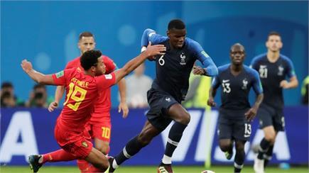 FIFA WC 2018 : ਫਰਾਂਸ ਨੇ ਬੈਲਜੀਅਮ ਨੂੰ ਹਰਾ ਫਾਈਨਲ 'ਚ ਬਣਾਈ ਜਗ੍ਹਾ