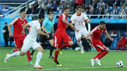 FIFA World Cup 2018: ਸਵਿਟਜ਼ਰਲੈਂਡ ਨੇ ਸਰਬੀਆ ਨੂੰ 2-1 ਨਾਲ ਹਰਾਇਆ