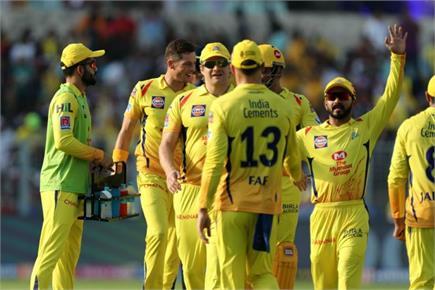 IPL 2019 : ਚੇਨਈ ਨੇ ਕੋਲਕਾਤਾ ਨੂੰ 5 ਵਿਕਟਾਂ ਨਾਲ ਹਰਾਇਆ