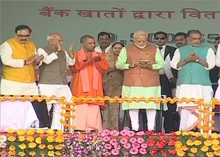 PM ਮੋਦੀ ਨੇ ਅੱਜ ਗੋਰਖਪੁਰ 'ਚ ਕਿਸਾਨ ਸਨਮਾਨ ਨਿਧੀ ਯੋਜਨਾ ਦੀ ਕੀਤੀ ਸ਼ੁਰੂਆਤ