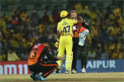 IPL 2019 : CSK vs SRH ਮੈਚ ਦੀਆਂ ਕੁਝ ਸ਼ਾਨਦਾਰ ਝਲਕੀਆਂ