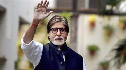 amitabh bachan donates 15 crore rupees for covid pandemic