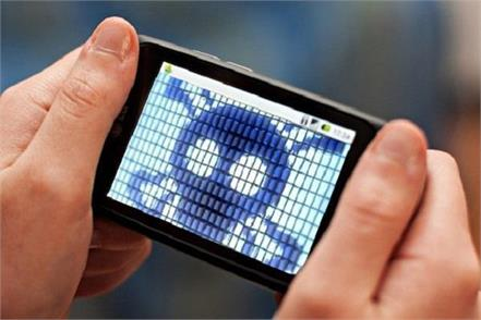 android malware steals money from paypal accounts