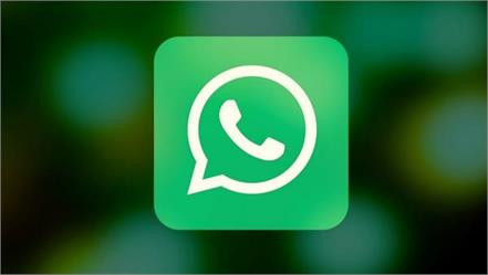 whatsapp brings pip mode to the stable version for android users