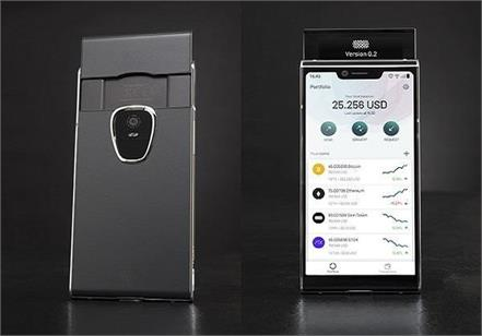 worlds first blockchain smartphone