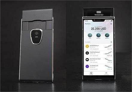 worlds first blockchain smartphone