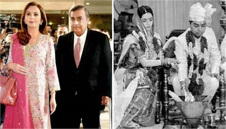 mukesh ambani and wife nita ambani  s love story