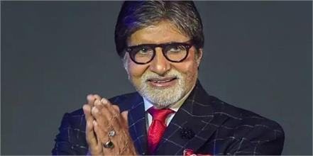 amitabh bachchan apologizes for not coming out for the   sunday meet