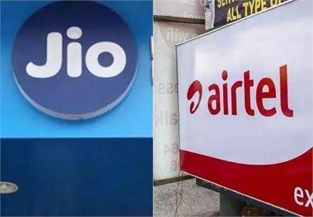 bad news for reliance jio users