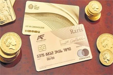 britain  gold atm card