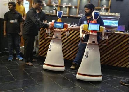robo chef restaurant in bhubaneswar
