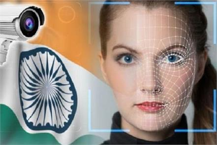 india planning to set up worlds biggest facial recognition