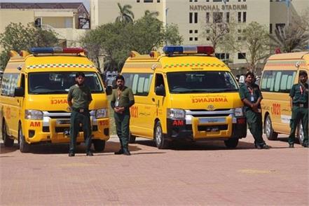 pakistan  aman ambulance service