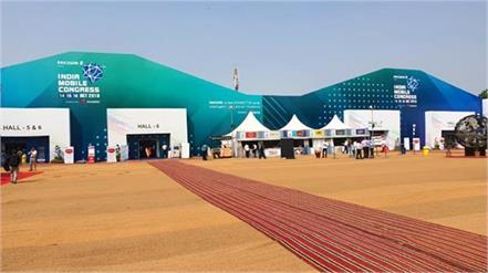 indian mobile congress 2019
