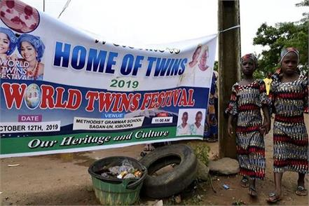 nigeria  twin children