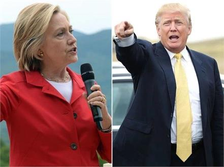 donald trump slams clinton