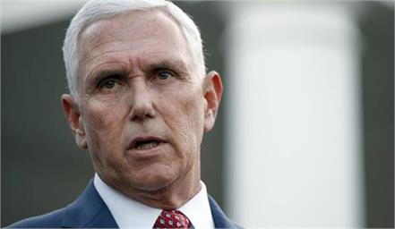 us  s pence arrived in turkey seeking ceasefire