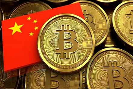 china  digital currency