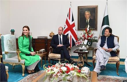 prince william kate meet imran prez alvi