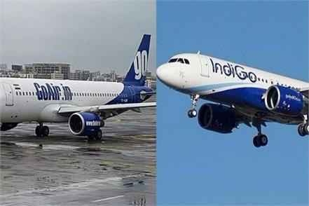 goair indigo are offering attractive discounts with cashback