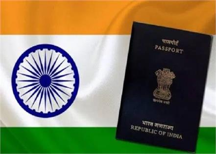 two pakistani women indian citizenship