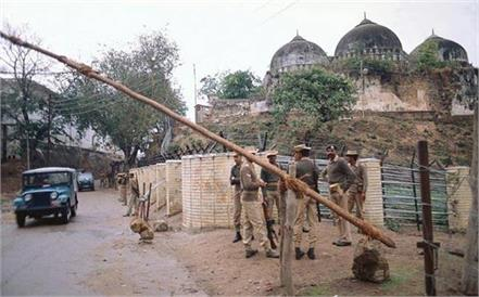 section 144 applies to administration alert before judgment on babri issue