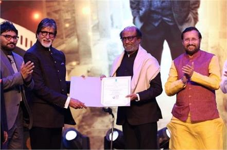 rajinikanth thanks   inspiration   amitabh bachchan at iffi