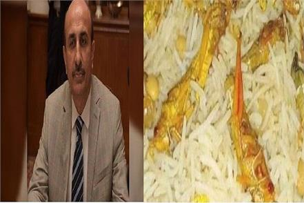 pakistan  sindh minister