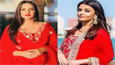 bigg boss13 himanshi khurana reveals people compare her with aishwarya rai