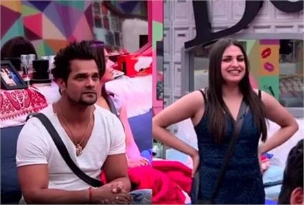 bigg boss 13 khesari lal yadav changed his look