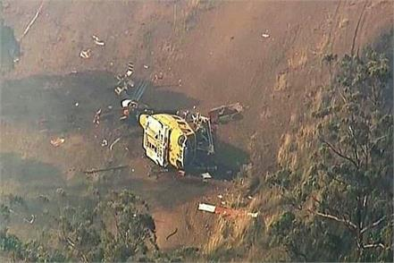 australia  helicopter crash