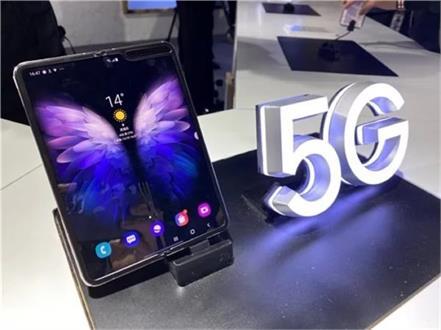 samsung w20 5g smartphone