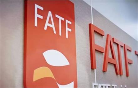 eu offers technical assistance to pak on fatf action plan