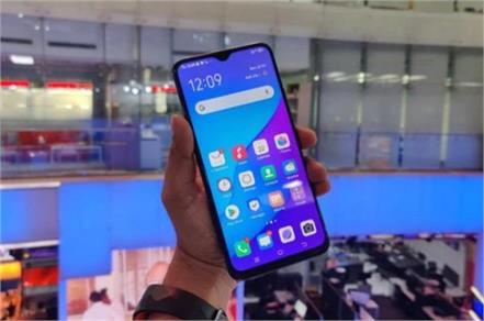 vivo u20 launched in india