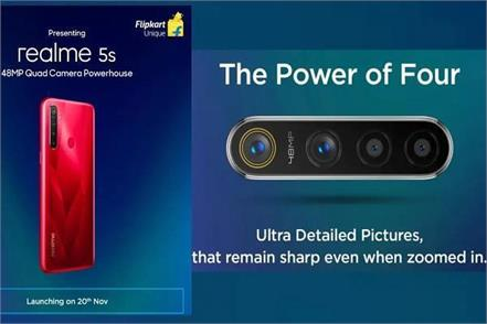 realme 5s india launch confirmed for november 20