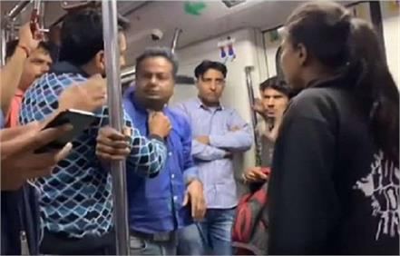 fake husband deepak kalal gets slapped by a woman in the metro